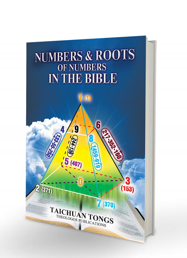 3D cover for numbers and roots of numbers in the bible