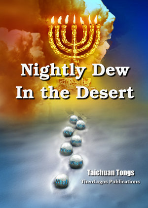 Book6: Nightly Dew in the Desert